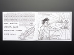 Black and white illustration of a decryption game and the Cynja himself.