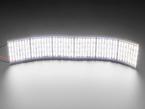 Thin rectangle of lit segmented white light