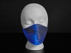 A styrofoam head wearing a black face mask with dark blue optic fibers.