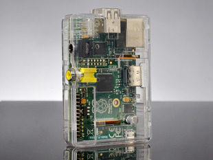 Pi Shell - Clear Raspberry Pi Model A or B Case