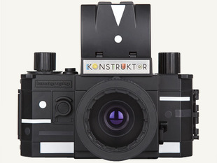 KONSTRUKTOR - DIY Film Camera Kit