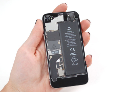 Clear No-Logo iPhone Replacement Back - iPhone 4S