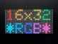 16x32 RGB LED matrix panel with colorful text lit up