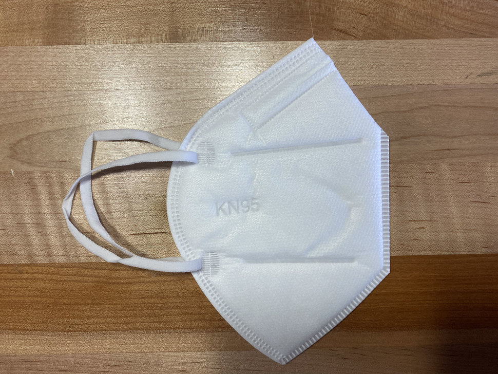 KN95 Filtering Face Mask (1 Piece)