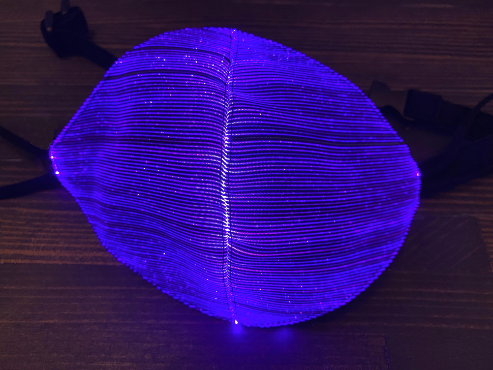 Face Mask With RGB LED Fiber Optic Fabric