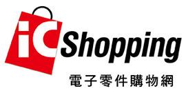ic shopping