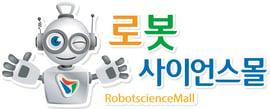 RobotscienceMall