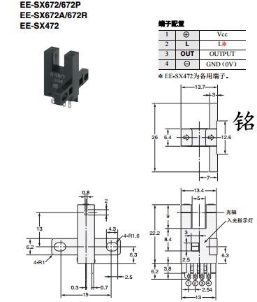 T Slot Photo Interrupter Id 3986 2 95 Adafruit